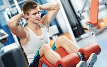 Disadvantages of Exercising in a Gym