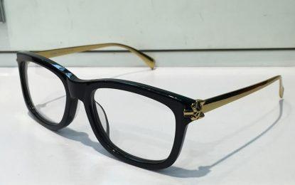 Tips for Choosing Prescription Glasses