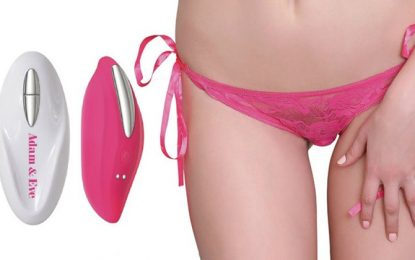 The working of the vibrating panties